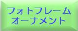 Btn-item02