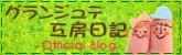 bun-PBlog165_50