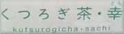 bun_sachi165_60